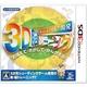 任天堂 3DS 空間さがしもの系 脳力開発 3D脳トレーニング - 縮小画像1