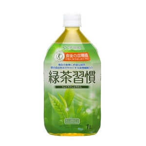 伊藤園 緑茶習慣1L×24本セット 【特定保健用食品(トクホ)】 - 拡大画像