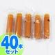 デジタルタバコ デジモク DIGIMOKU 交換用カートリッジ メンソール味 40本セット - 縮小画像1