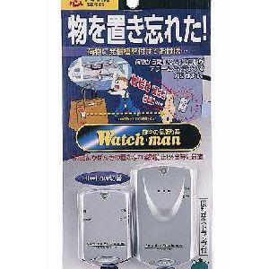 忘れ物防止シリーズ 【荷物を置き忘れた】 WATCH MAN WB-03 - 拡大画像