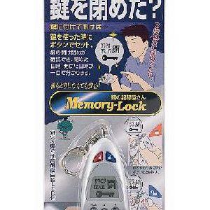 忘れ物防止シリーズ【鍵閉めたかな?】Memory-Lock WB-06 - 拡大画像