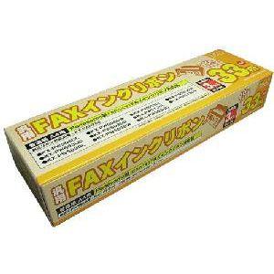 ミヨシ(MCO) 普通紙FAX用汎用インクリボン FXS33PB-3 3本入り - 拡大画像