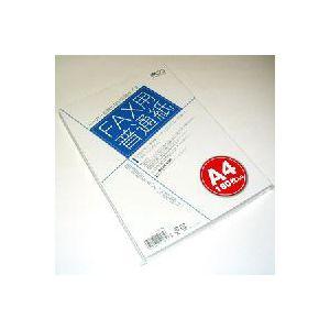ミヨシ(MCO) FAX用紙(A4サイズ) 180枚いり FXP-180 - 拡大画像