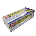 ミヨシ(MCO) ブラザー工業(BROTHER) PC-551対応汎用インクリボン 3本 FXS46BR-3