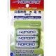 備蓄用に最適 水電池nopopo 単3乾電池 3本セット NWP×3 - 縮小画像1
