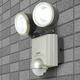 【防犯グッズ】【防水】ELPA LEDセンサーライト2灯  ESL-402AC - 縮小画像1
