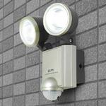 【防犯グッズ】【防水】ELPA LEDセンサーライト2灯  ESL-402AC