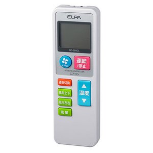 ELPA シンプルエアコンリモコン・プラス RC-35ACL - 拡大画像