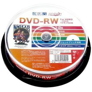 HIDISC ビデオ用 CPRM対応 繰り返し録画用DVD-RW 2倍速 10枚入スピンドル ワイドプリント対応 HDDRW12NCP10×20P 【20個セット】  - 拡大画像