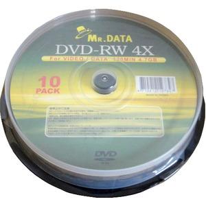データ用DVD-RW 4.7GB 4倍速 10枚入 DVD-RW47-4X10PS×20P 【20個セット】  - 拡大画像