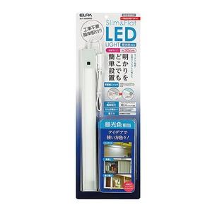 ELPA LED多目的ライト ALT-1030IR(D) 昼光色 30cm  - 拡大画像