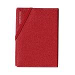 コンサイス スキミングブロック パスポートカバー皮革調R レッド CO-293156 【3個セット】