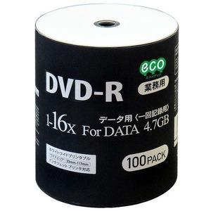 磁気研究所 データ用DVD-R 4.7GB 16倍速 ワイドプリンタブル対応 100枚バルクパッケージ DR47JNP100_BULK-6P 【6個セット】 - 拡大画像