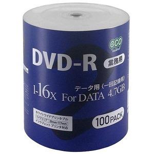 磁気研究所 データ用DVD-R 4.7GB 16倍速 ワイドプリンタブル対応 100枚バルクパッケージ DR47JNP100_BULK4-6P 【6個セット】 - 拡大画像