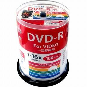 HIDISC(磁気研究所) CPRM対応 録画用DVD-R 16倍速対応 100枚 ワイド印刷対応 HDDR12JCP100-5P  【5個セット】 - 拡大画像