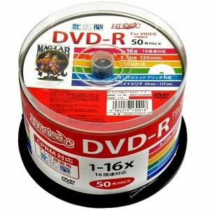 HIDISC(磁気研究所) CPRM対応 録画用DVD-R 16倍速対応 50枚 ワイド印刷対応 HDDR12JCP50-6P  【6個セット】 - 拡大画像