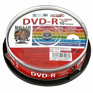 HIDISC(磁気研究所) CPRM対応 録画用DVD-R 16倍速対応 10枚 ワイド印刷対応 HDDR12JCP10-50P 【50個セット】 - 拡大画像