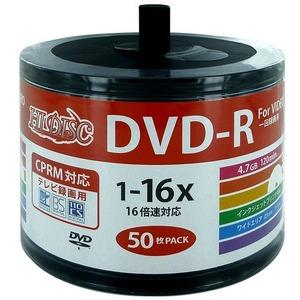 HIDISC(磁気研究所) CPRM対応 録画用DVD-R 16倍速対応 50枚詰替え用パック  ワイド印刷対応 HDDR12JCP50SB2-6P 【6個セット】 - 拡大画像