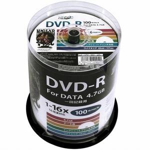 HIDISC(磁気研究所) データ用 DVD-R 16倍速 100枚 ワイドプリンタブル  HDDR47JNP100-5P  【5個セット】 - 拡大画像