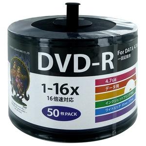 HIDISC(磁気研究所) データ用 DVD-R 16倍速 50枚 ワイドプリンタブル 詰替用エコパック HDDR47JNP50SB2-6P  【6個セット】 - 拡大画像