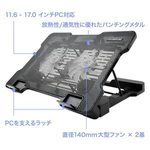 ミヨシ 2WAY 2FAN ノートPCスタンド キャスタータイプ  NSF-04