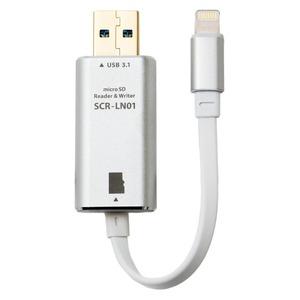 ミヨシ iOS用カードリーダー シルバー SCR-LN01/SL - 拡大画像