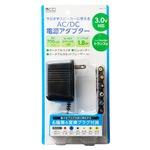 ミヨシ AC/DC電源アダプター 3.0V出力 ADA-T30