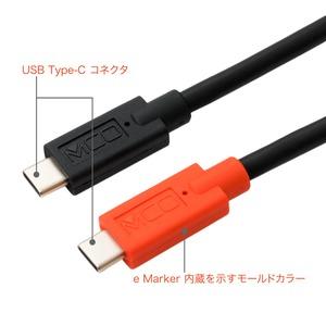 ミヨシ USB Type-C - Type-Cケーブル USB PD対応 /eMarker内蔵 1m UPD-210/BK