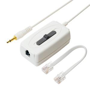 ミヨシ 4極4芯対応 通話録音アダプタ DRA-H44/WH - 拡大画像