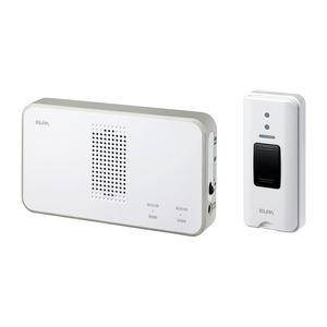 ELPA ワイヤレスチャイム押しボタンセット EWS-S5030 - 拡大画像