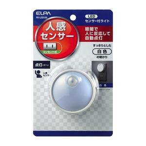 ELPA(エルパ) LEDセンサー付ライト コンセント差込タイプ PM-LA301(W) - 拡大画像