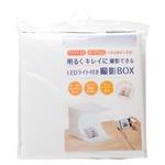 ミヨシ LEDライト搭載 折りたたみ撮影ボックス SAC-BOX01