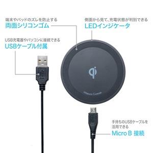 ミヨシ Qi対応 5W出力タイプ ワイヤレス充電アダプタ ブラック IWU-02/BK