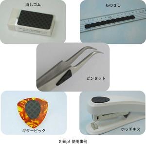 滑り止めシール Griiip! フリーカットタイプ レッド5枚セット G123-FL01RD-5P