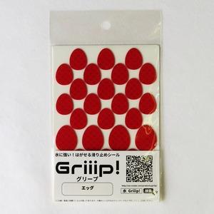 滑り止めシール Griiip! エッグタイプ 5枚セットレッド G123-EL01RD-5P