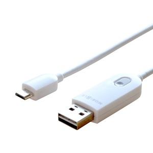 充電オフタイマー付き USBケーブル microBコネクタタイプ ミヨシ STI-M10/WH
