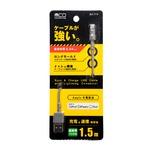 ミヨシ(MCO) 高耐久Lightningケーブル 1.5m グレー SLC-T15/GY