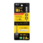 ミヨシ(MCO) 高耐久Lightningケーブル 2m グレー SLC-T20/GY