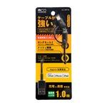 ミヨシ 高耐久microUSBケーブル+ Lightningアダプタ 1m ブラック SLC-MT10/BK