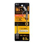 ミヨシ 高耐久microUSBケーブル+ Lightningアダプタ 0.5m グレー SLC-MT05/GY