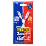 ミヨシ(MCO) ファスナー式充電ケーブル Type-C + USB microB 1m ホワイト SFJ-MC10/WH