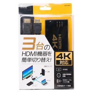 ミヨシ(MCO) HDMIセレクタ 4K対応 ケーブル付属 HDS-4K03 - 拡大画像
