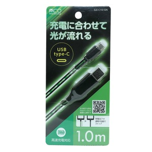 ミヨシ(MCO) LED内蔵USBケーブル USB Type-Cコネクタ グリーン 1.0m SLE-C10/GN - 拡大画像