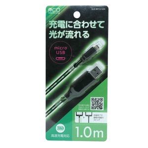 ミヨシ(MCO) LED内蔵USBケーブル USB microBコネクタ グリーン 1.0m SLE-M10/GN - 拡大画像