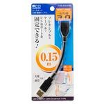 ミヨシ(MCO)フレキシブルUSB延長ケーブル 15cm USB-EX21BK