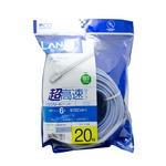 ミヨシ(MCO) カテゴリー6 LANケーブル 20m ブルー TWN-620BL