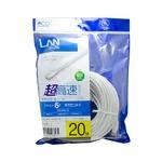 ミヨシ(MCO) カテゴリー6 LANケーブル 20m ホワイト TWN-620WH