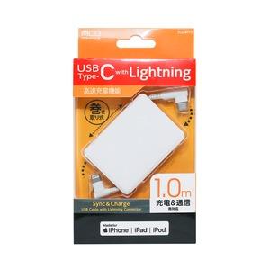 ミヨシ(MCO) コードリールLightning - USB Type-C ケーブル ホワイト SCL-M10/WH - 拡大画像