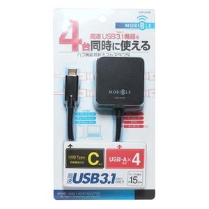 ミヨシ (MCO) USB-C対応 USB3.1 4ポート ハブ機能搭載ホストアダプタ ブラック SAD-HH03/BK - 拡大画像