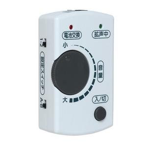 固定電話機用 拡声器 受話音量増 幅アダプタ 最大40dB増幅タイプ DSP-AM01 ミヨシ MCO - 拡大画像